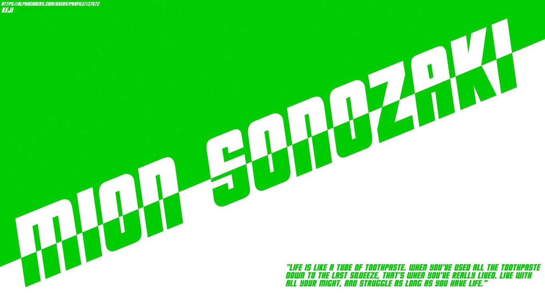 When They Cry: Quote, Text, Sonozaki Mion