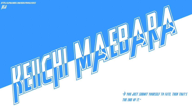 When They Cry: Quote, Maebara Keiichi